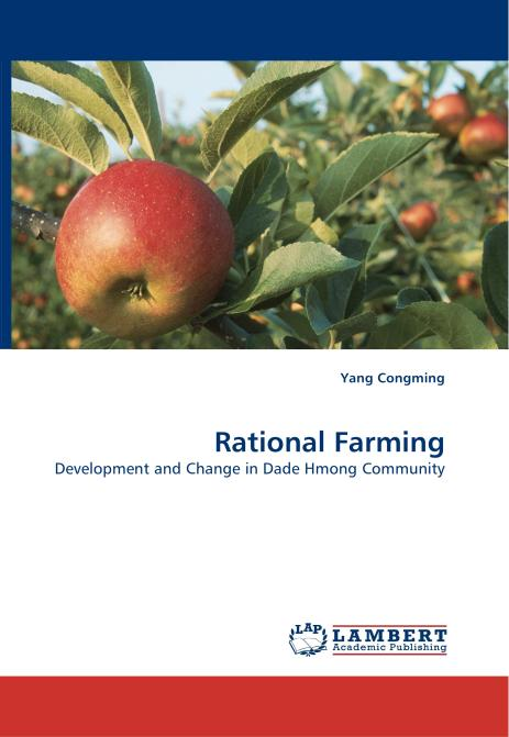Rational Farming. Edition No. 1 - Product Image