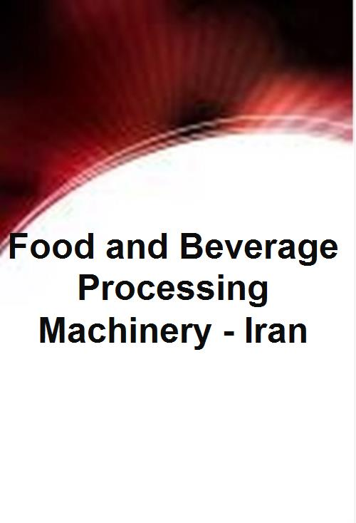 Food and Beverage Processing Machinery - Iran - Product Image