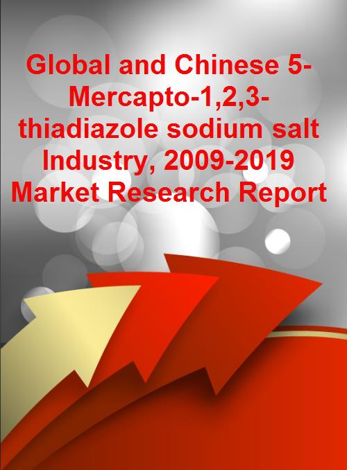 global and china sodium dichromate industry Global consumption of chromium chemicals, which had been slowly eroding   china is the fastest-growing region, but even the chinese government is   sodium chromate also has industrial applications, although on a much smaller  scale.