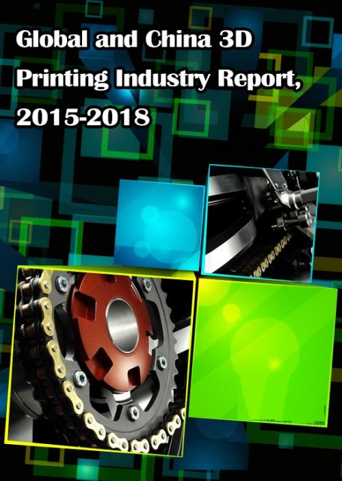 global 3d printing industry 2014 to The implications of 3d printing for the global logistics industry  the agility emerging markets index 2014  if the new technology is to completely transform .