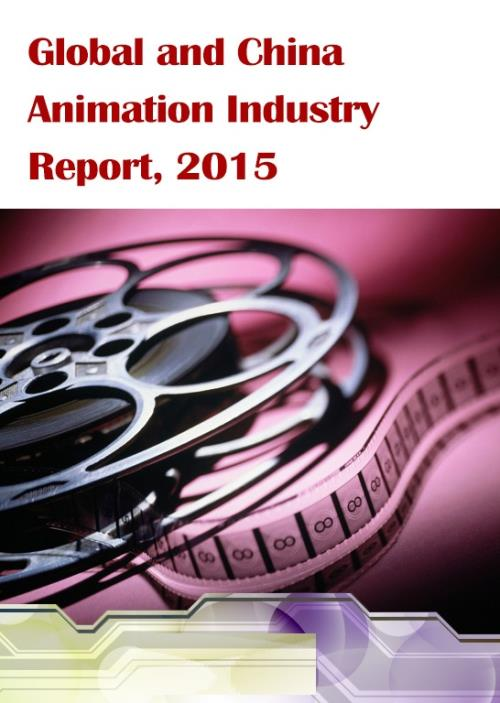 animation industry report Insight into animation industry: a summative report abstract in recent years, rapid development of the modern sciences and technology has facilitated animation's.