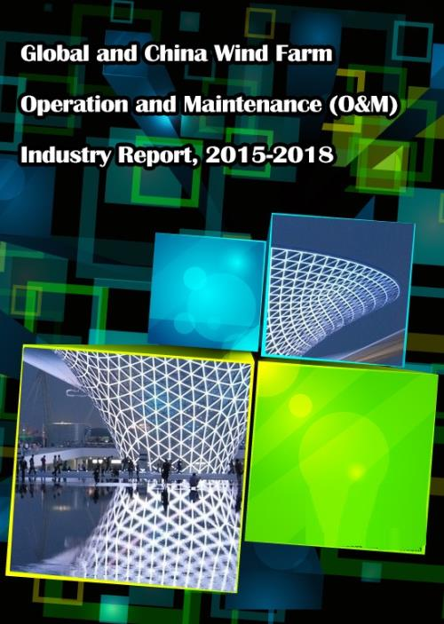 wind farm operation maintenance industry The wind power industry has expanded during the past few years and the growth  has mainly  within operations and maintenance for wind power plants.