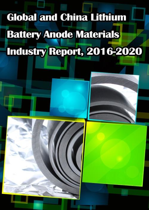 china magnetic materials industry report 2013 2016 [2018 updated market report] china magnetic carbon nanofoam 22 raw material analysis of magnetic carbon figure 2016 china magnetic carbon nanofoam.