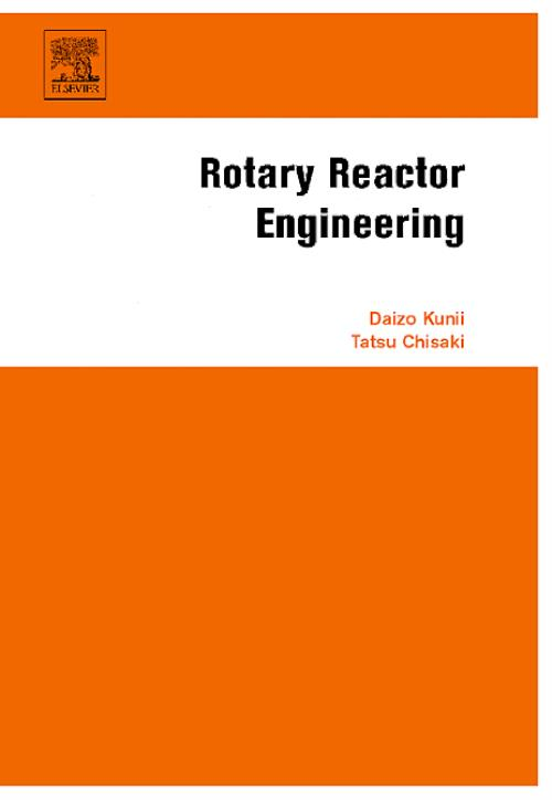 Rotary Reactor Engineering - Product Image