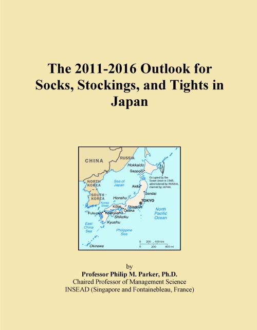 The 2011-2016 Outlook for Socks, Stockings, and Tights in Japan - Product Image