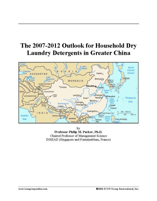 The 2007-2012 Outlook for Household Dry Laundry Detergents in Greater China - Product Image