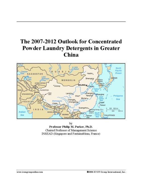The 2007-2012 Outlook for Concentrated Powder Laundry Detergents in Greater China - Product Image