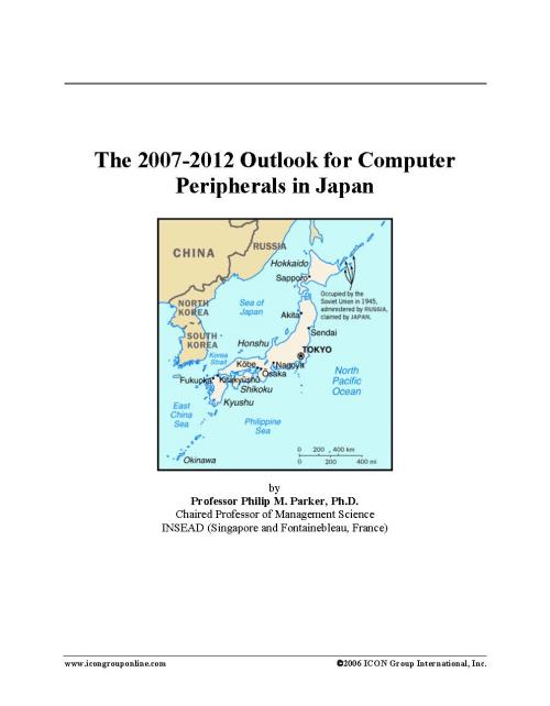 The 2007-2012 Outlook for Computer Peripherals in Japan - Product Image