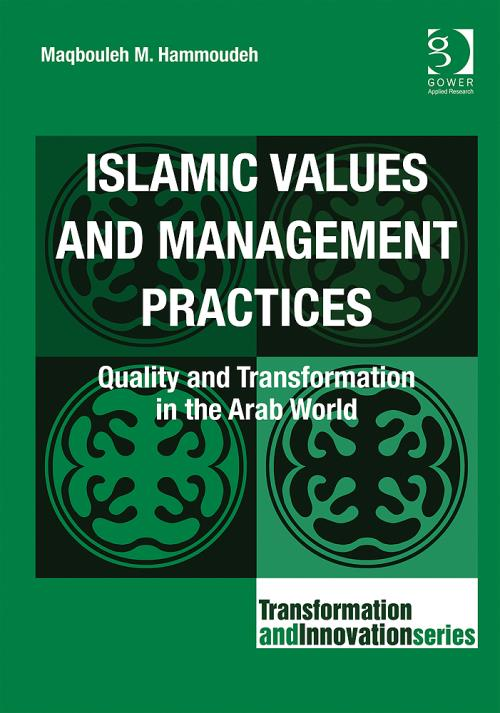 Islamic Values and Management Practices - Product Image