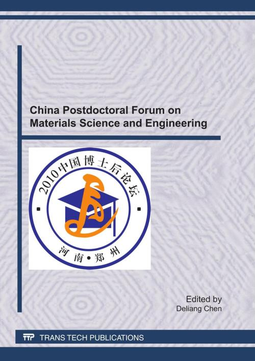China Postdoctoral Forum on Materials Science and Engineering - Product Image
