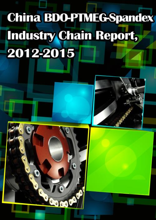 China BDO-PTMEG-Spandex Industry Chain Report, 2012-2015 - Product Image