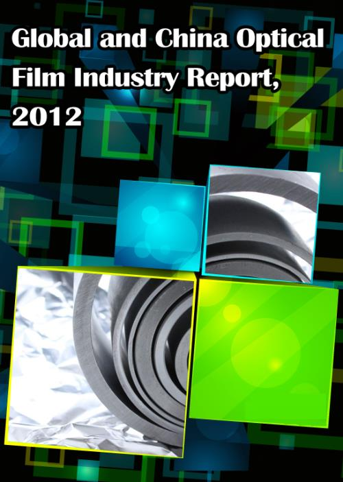 Global and Chinese Optical Film Industry Report, 2012 - Product Image