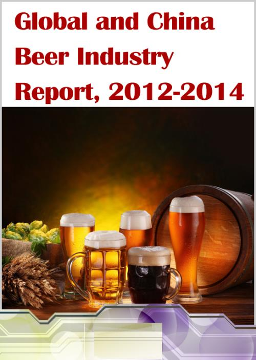 Global and Chinese Beer Industry Report, 2012-2014 - Product Image