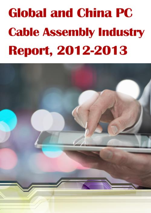Global and Chinese PC Cable Assembly Industry Report, 2012-2013 (Chinese Version) - Product Image