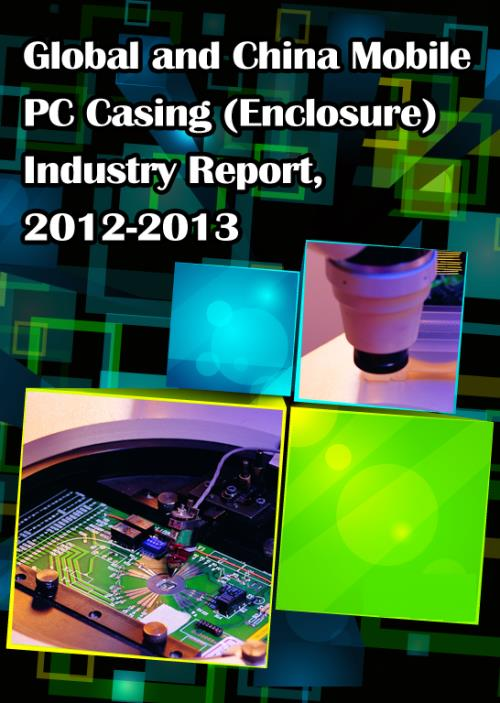 Global and Chinese Mobile PC Casing (Enclosure) Industry Report, 2012-2013 - Product Image