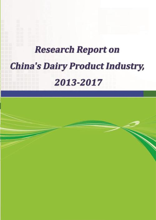 Research Report on China's Dairy Product Industry, 2013-2017 - Product Image