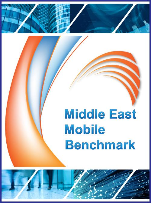 The Middle East Mobile Benchmark - Product Image