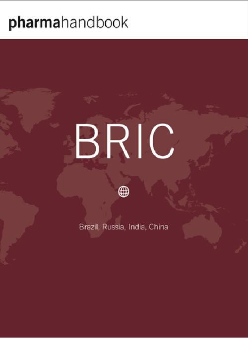 PharmaHandbook: BRIC (Brazil, Russia, India, China) 2013 Edition - Product Image