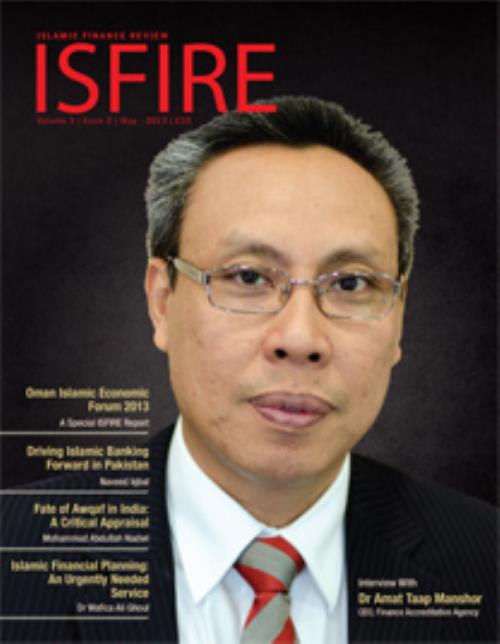 Islamic Finance Review (ISFIRE) - Product Image