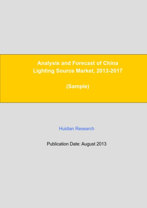 Analysis and Forecast of China Lighting Source Market, 2013-2017 - Product Image