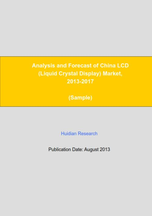 Analysis and Forecast of China LCD (Liquid Crystal Display) Market, 2013-2017 - Product Image