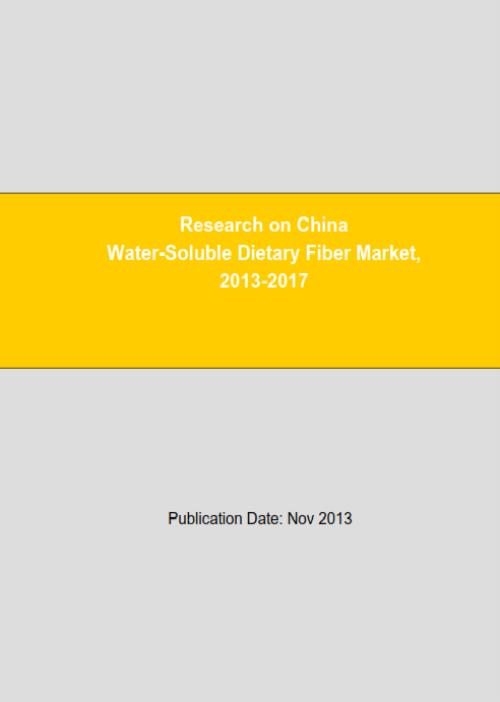 Research and Development Trend Forecast of China Waste Transfer Station Industry, 2013-2017 - Product Image