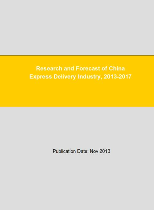 Research and Forecast of China Express Delivery Industry, 2013-2017 - Product Image