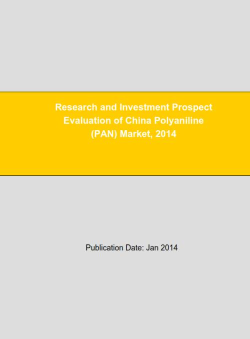 Research and Investment Prospect Evaluation of China Polyaniline (PAN) Market, 2014 - Product Image
