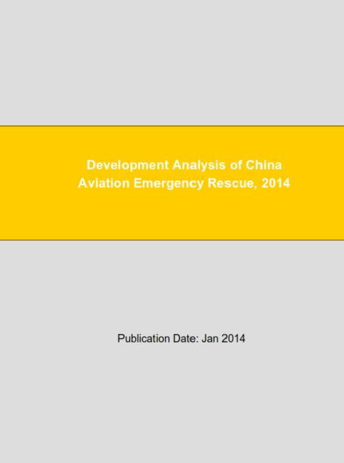 Development Analysis of China Aviation Emergency Rescue, 2014 - Product Image