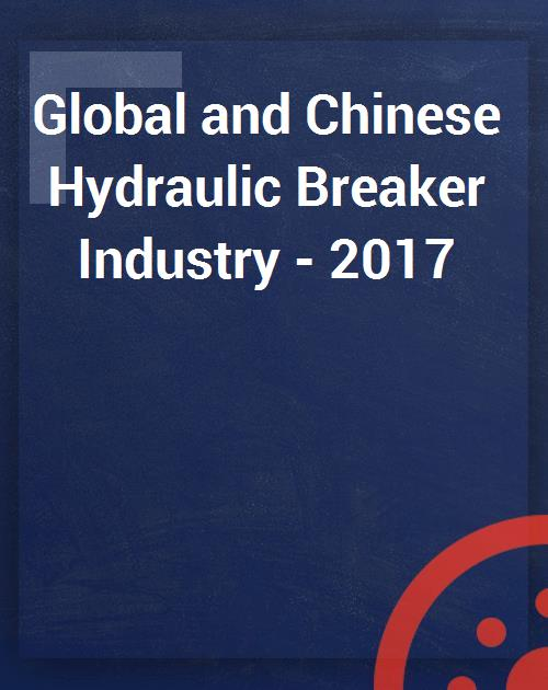 global and china hydraulic industry report [110 pages report] check for discount on global and china hydraulic industry report, 2017-2021 report by research in china hydraulic parts are the crucial components to modern equipment manufacturing.