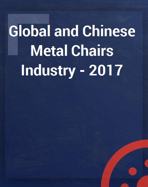 global and china mould and die Global and china mould and die industry 2013-2015-industrial growth, trends and forecast.