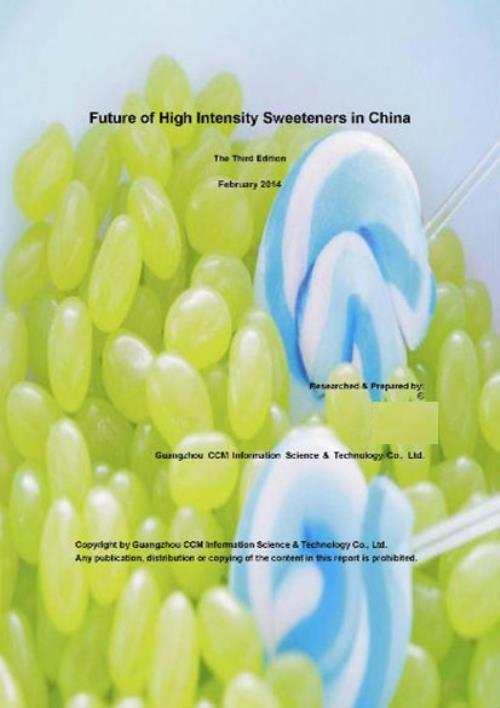 Future of High Intensity Sweeteners in China - Product Image