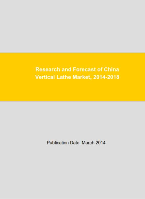 Research and Forecast of China Vertical Lathe Market, 2014-2018 - Product Image