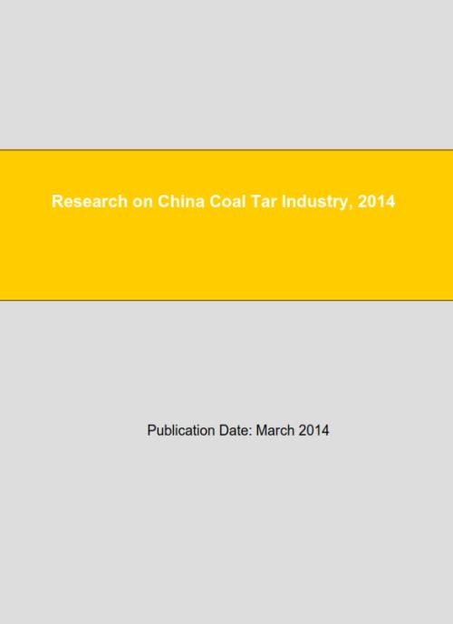 Research on China Coal Tar Industry, 2013-2017 - Product Image