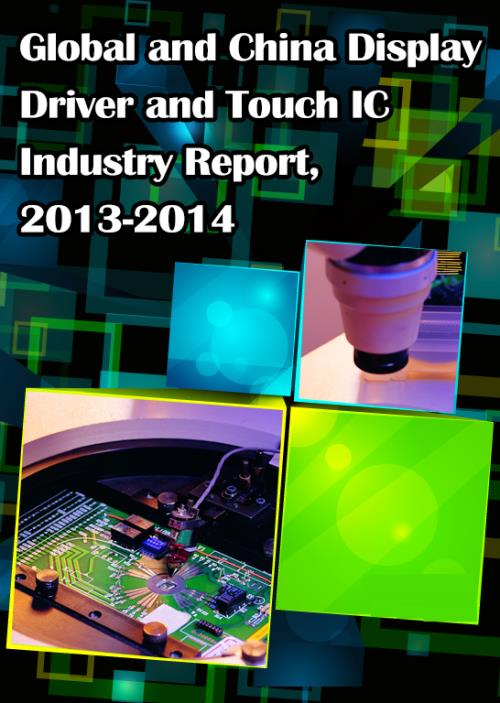 Global and Chinese Display Driver and Touch IC Industry Report, 2013-2014 - Product Image