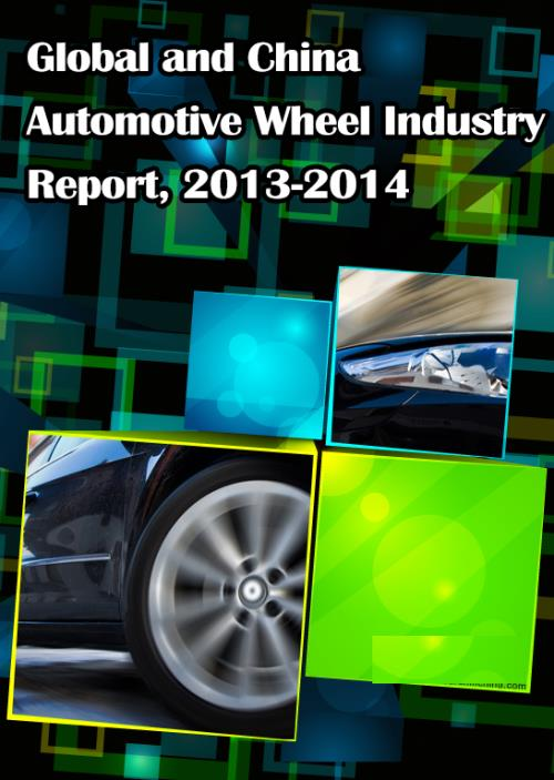 Global and China Automotive Wheel Industry Report, 2013-2014 - Product Image