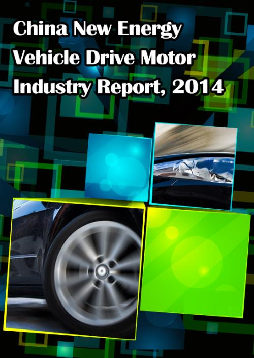 China New Energy Vehicle Drive Motor Industry Report, 2014 - Product Image