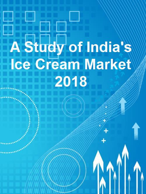 project report on indian ice cream market Yogurt and ice cream  courier packaging  market research report  the research reports help the readers to identify the ongoing trends in the industry and.