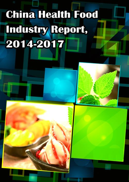 China Health Food Industry Report, 2014-2017 - Product Image