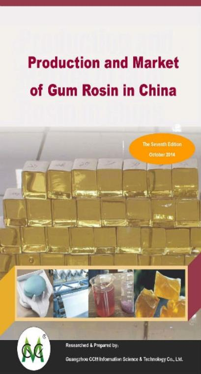 Production and Market of Gum Rosin in China-2014 Edition - Product Image