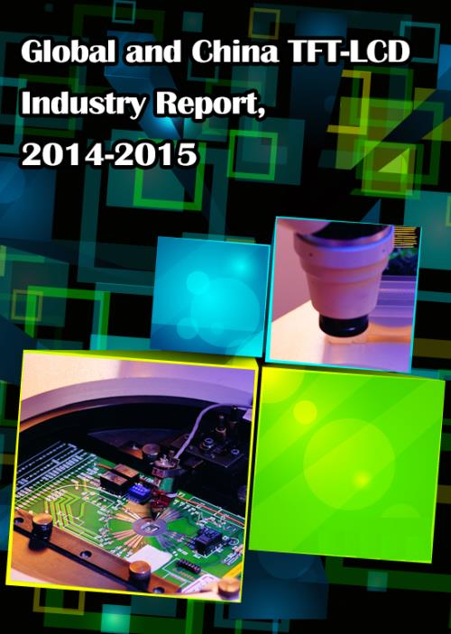 Global and Chinese TFT-LCD Industry Report, 2014-2015 - Product Image