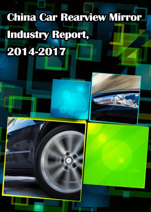 China Car Rearview Mirror Industry Report, 2014-2017 - Product Image