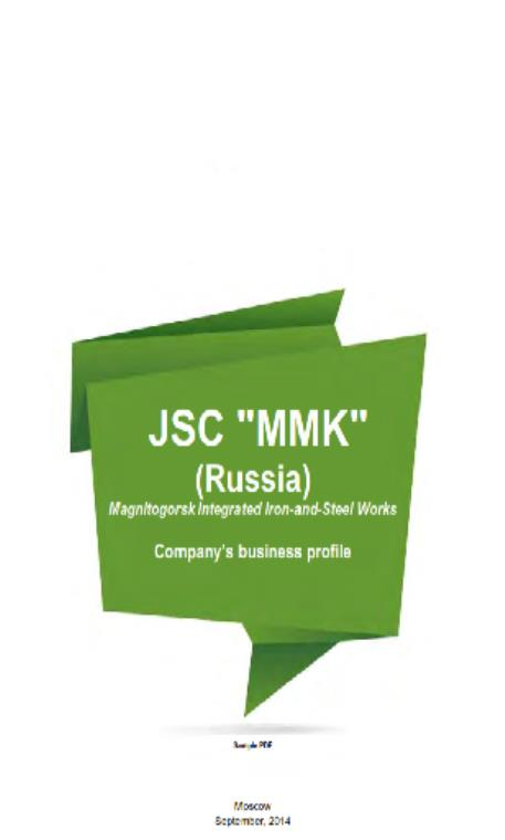 "JSC ""MMK"" (Russia) (company business profile) (Russian Version) - Product Image"