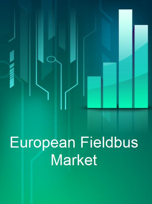 European Fieldbus Market - Product Image