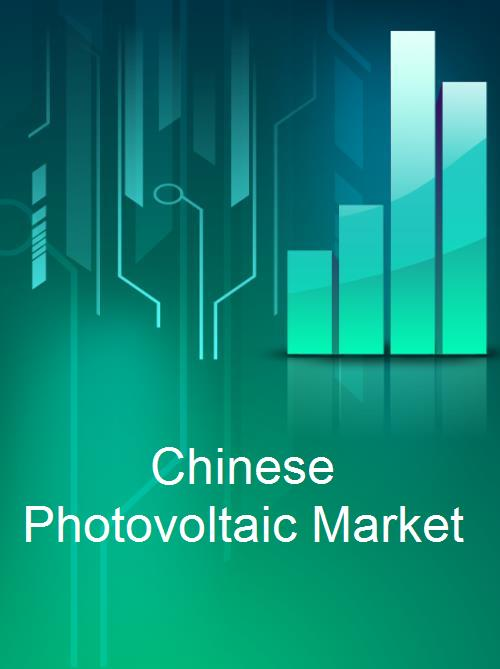 Chinese Photovoltaic Market - Product Image