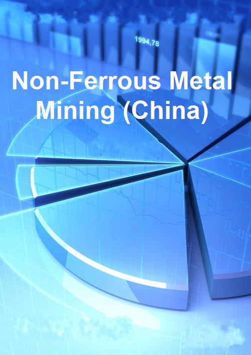Non-Ferrous Metal Mining (China) - Product Image