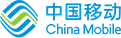 China Mobile Limited - logo