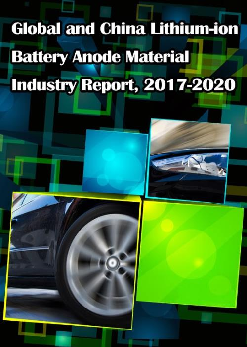 Global and China Lithium-ion Battery Anode Material Industry Report,  2017-2020
