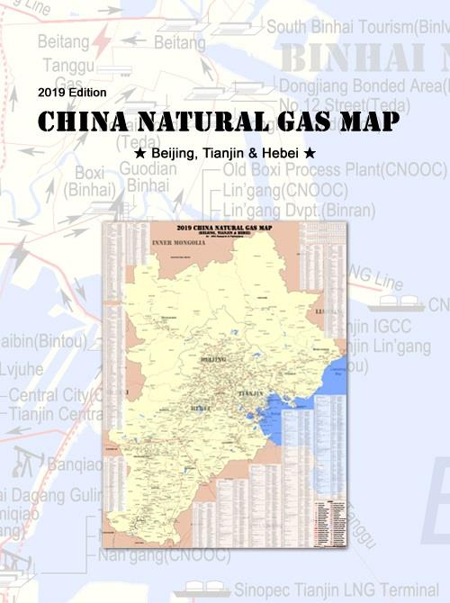 Region Of China Map.On Demand Product 2019 China Natural Gas Map By Province Beijing