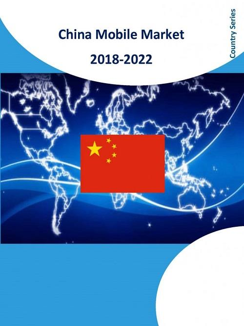 China Mobile Market 2018-2022 - Research and Markets